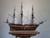 帆船模型完成品 ダイアナ